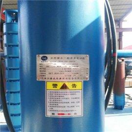 热水泵电机批发-热水泵电机标准-热水泵电机原理