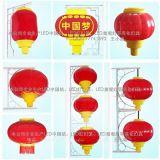 灯杆装饰LED中国结,安装在灯杆上发光的中国结