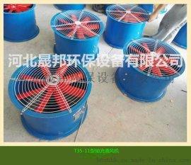 T35-11轴流风机防护网 防爆型轴流风机防护网防鸟网生产厂家