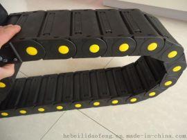 25型工程塑料拖链系列 坦克链(机床附件生产厂家)