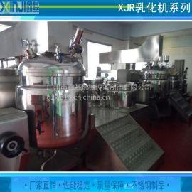化妆品乳化机 高剪切升降式乳化机 真空高分散乳化机  工厂销售