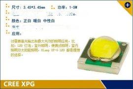 CREE COB CXA2530 30-60W led 科锐集成光源 原装进口