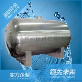 不锈钢承压水罐 立式卧式承压水箱