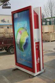 宿遷市伯樂廣告供應廣告垃圾箱,廣告垃圾箱制作,廣告垃圾箱廠家,廣告垃圾箱燈箱,戶外廣告垃圾箱,分類垃圾箱