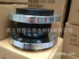 JGD/KXT橡胶软接头,异径橡胶软接头,双球橡软接头