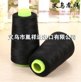 服装缝纫线,50s/2涤纶短纤缝纫线批发