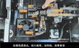 東莞旭美打包帶專用半自動打包機,廠家直銷,質量保證