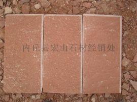 红色蘑菇石|高粱红蘑菇石厂家小区外墙天然文化石