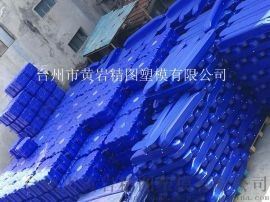 塑料模組組合海上浮箱浮橋 水上塑料浮筒音樂表演休閒平臺
