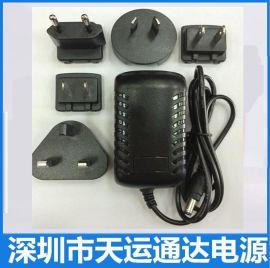 天运通达 直销12V2A可换头电源适配器 多功能插头插墙式开关电源