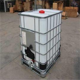 安庆IBC集装桶|冰醋酸桶|食品助剂桶|消泡剂包装|优质耐用|