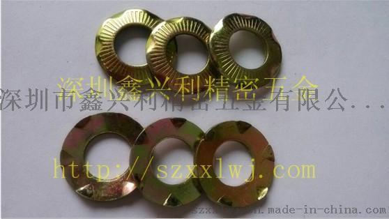 碟形压花爪垫NFE25-511e