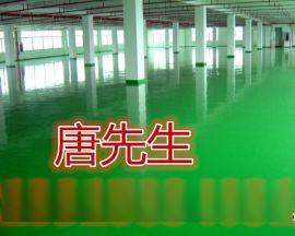 扬州环氧地坪漆价格多少钱+扬州地坪漆公司+扬州地坪漆厂家施工