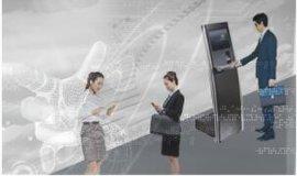 消费管理软件 一卡通售饭系统