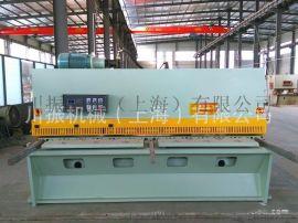 上海小型QC12K-4x1200液压摆式剪板机  国标液压摆式剪板机
