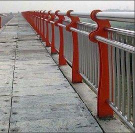 贵州生产桥梁护栏/不锈钢防撞栏/桥梁栏杆立柱配件