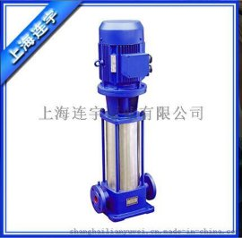 高品质GDL外壳不锈钢多级泵、补水泵临时供水泵