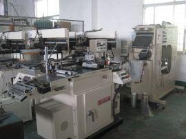 二手台湾丝印机 卷对卷全自动丝印机销售回收