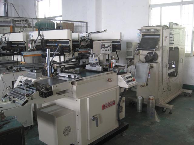 二手臺灣絲印機 卷對卷全自動絲印機銷售回收