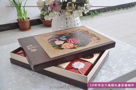 上海市礼盒定做设计哪家好?