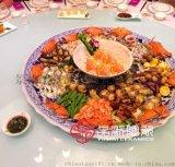 定做酒店裝菜使用的龍鳳畫面大盤子