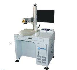 激光打标机YLMP-20