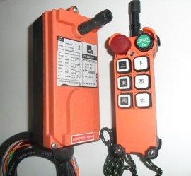 工业无线遥控器(F21-E1)
