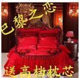 巴黎之戀正品全棉,貢緞,提花,蕾絲面料婚慶9件套