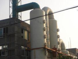 杭州填料塔 填料装置 填料器 废气吸收塔