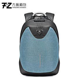 個性禮品定制雙肩包背包定制可定制logo上海方振箱包 背包定制