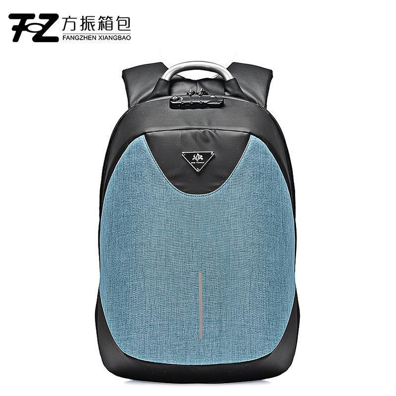 個性禮品定製雙肩包揹包定製可定製logo上海方振箱包 揹包定製