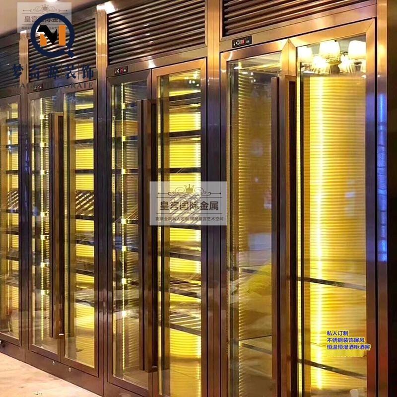 高端定製豪華鈦金不鏽鋼酒櫃 不鏽鋼酒架 恆溫酒櫃 雪茄櫃 珠寶櫃