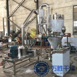 小型研磨超微粉碎机 植物性纤维粉碎设备 批量中药加工粉体机械