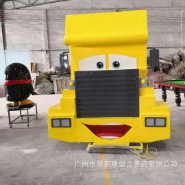 玻璃钢小汽车展示模型 儿童游乐主题仿真轿车 仿真跑车轿车雕塑