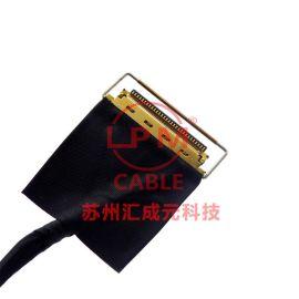 苏州汇成元电子供应I-PEX 20454-230T TO  20454-230T LVDS屏线