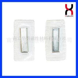 供应PVC磁钮扣,衣服用磁铁扣,带铁壳磁铁扣,塑封防水磁扣