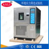 鄭州小型快速溫變試驗箱 大透明視窗溫變試驗箱