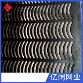 冲孔板厂家批发长圆孔不锈钢冲孔网六角型装饰铁网铝合金防滑板