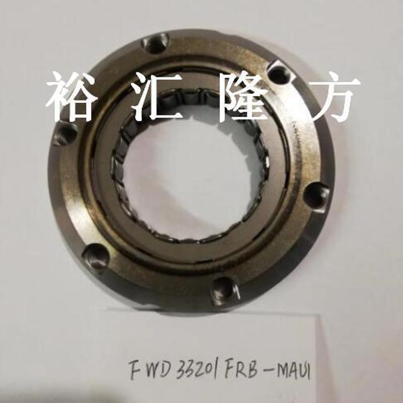 FWD33201FRB-MAU1 單向離合器軸承 FWD33201FRB-MAUI 超越離合器