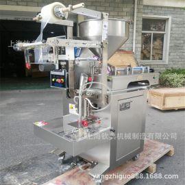 方便面酱酱体速融冰袋封口机 洗车洗液包装机冰袋液体类包装机