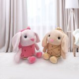 可爱兔子毛绒玩具定制挎包抓机娃娃加工生产玩偶