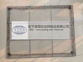 不锈钢纸托网板