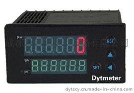 带上下限报 六位数字频率表 带上下限报 六位数显频率表 约图-Dytmeter