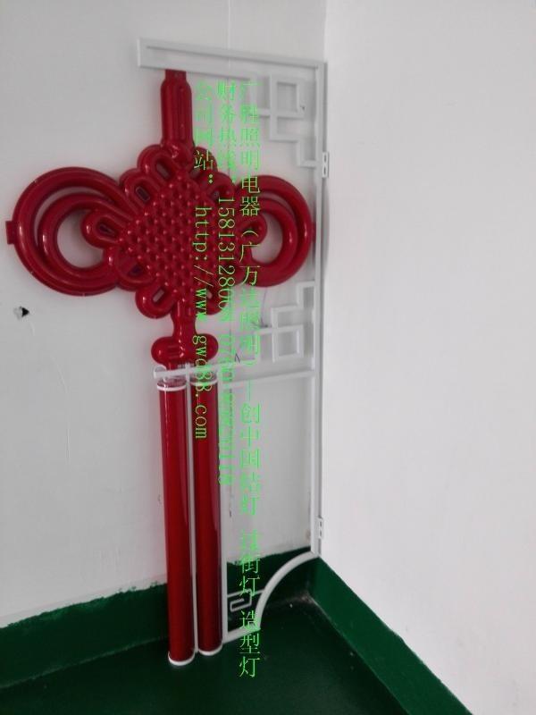 最暢銷年春節亮化中國結燈GWD---ZGJ200