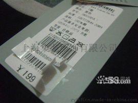 条码标签代打印 不干胶价格标签信息标签宽度16cm