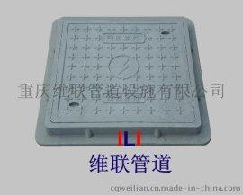 重庆井盖生产厂家(球墨铸铁井盖,复合井盖,水篦子,电力沟盖板)