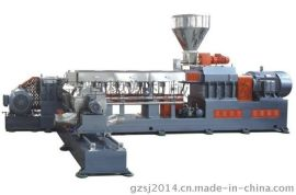 (GZS-52/100型)无卤阻燃电缆料造粒机