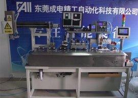 数据线专用UV点胶、烘干、检测、分选AOI自动测试一体机