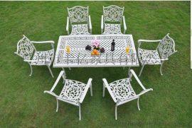 ALT-7281 鑄鋁花園傢俱 鑄鋁戶外休閒桌椅 174CM長方檯