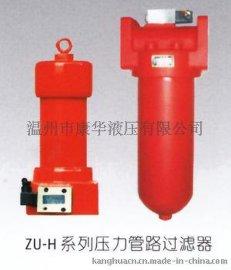 润滑油过滤器、液压油滤油器qu-h过滤器